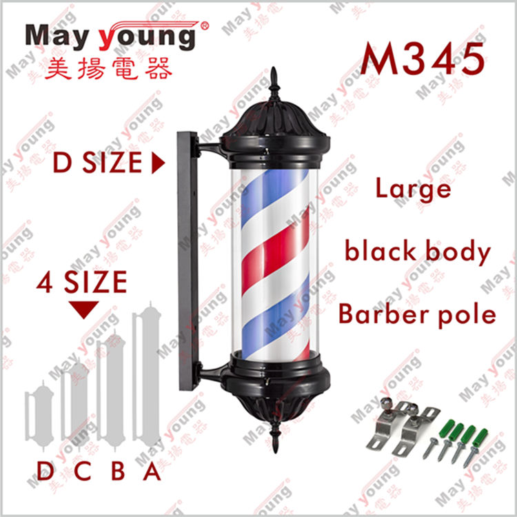 M345 barber light with acrylic material