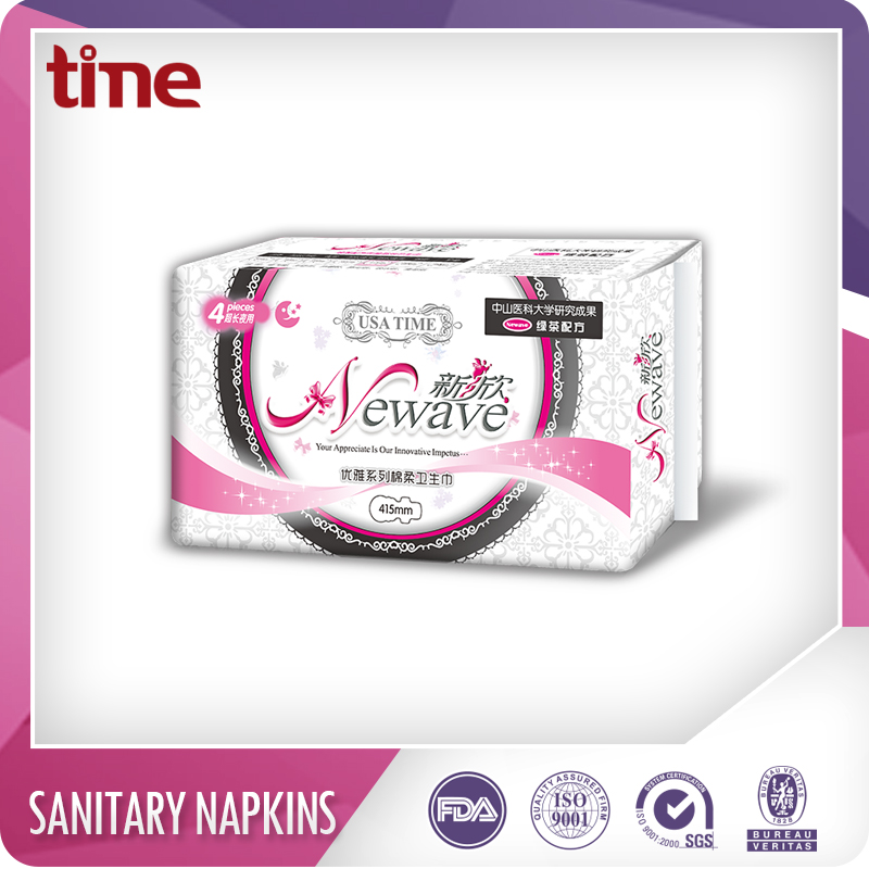 Tissue fluff pulp sap absorbent paper for sanitary napkin, absorbent underpads