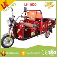 2017 new safe design 3 wheel electric tricycle adults/high quality three wheels electric tricycle adults