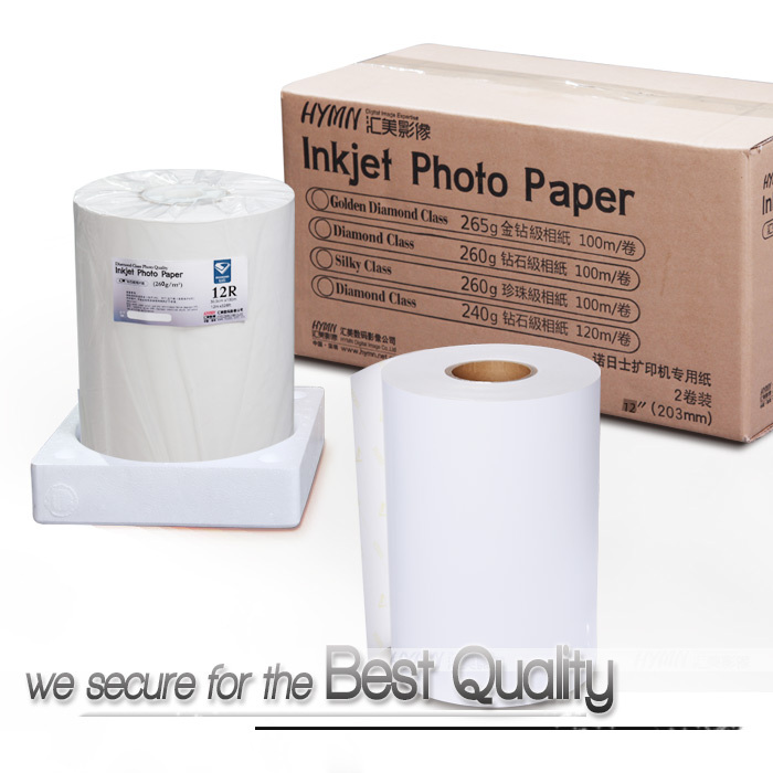 "BIG SALE!! Waterproof great white matte 10"" Inkjet photo paper roll from China"