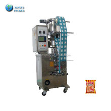 Back Sealing Granule Packing Machine Factory Sachet Packing Machine Price