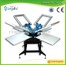 cheaper price screen printing machine for clothes hot sales!!