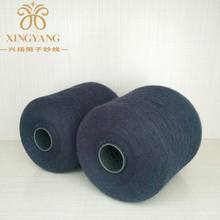 Factory supply wholesale yarn Ring spun textured Polyester Cotton blended yarn