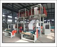 China PE blowning film extrusion machinery