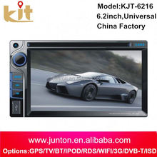 China new product automobile interchangeable12 volt tv with dvd