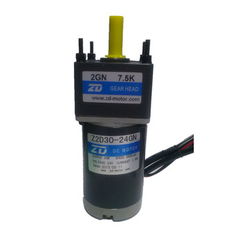Hot selling DC24V gear motor for Z-axi lifter