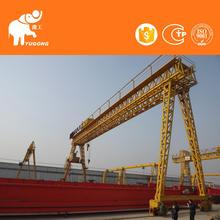Heavy Equipment Crane Loading And Unloading Electric Gantry Crane With Trolley