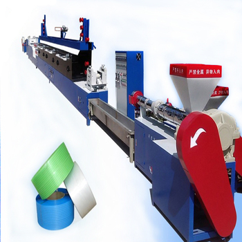 best quality and low price professional pp strapping roll making machine/pp strapping making machine