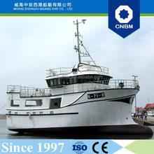 CE Certification and Fiberglass Hull Material 20.5m 67ft Trawler Fishing Vessels for Sale Norway