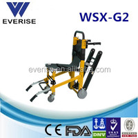 aluminum alloy stair chair WSX-G2,medical device