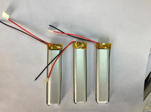 3.7v 5200mAh 110mah lithium polymer battery with high quality made in China