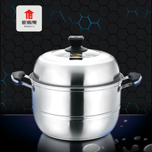 30cm steam cooking pot Wholesale multifunction cooking pot Stainless Steel Food Steamer pot with glass lid