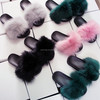 Fashionable Lady Fur Fox Fur Slide