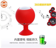 High quality Silicone sucker home Wireless mini waterproof Bluetooth Speaker for bathroom