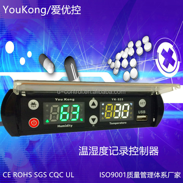 YK-525 medicine cabinet temperature and humidity <strong>controller</strong> and data logger with USB
