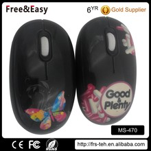 Very small animal print laptop fancy optical mouse