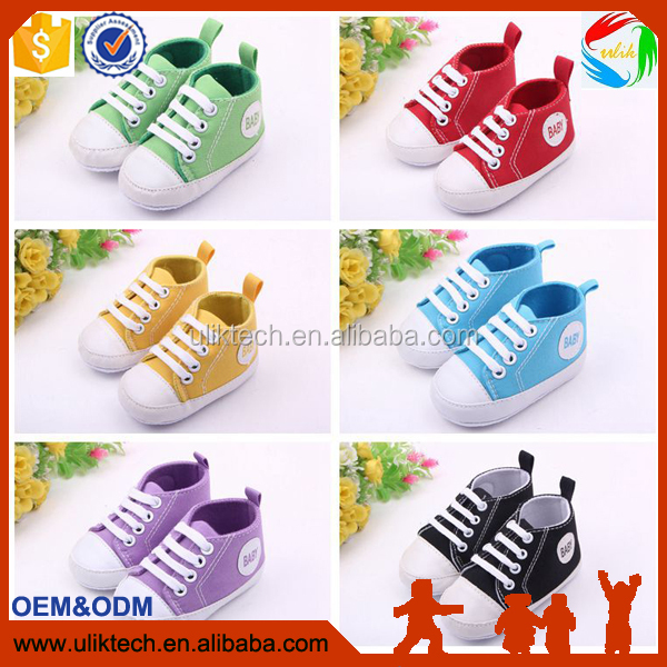 wholesale 2016 baby shoe boutique designs canvas for newborn baby lovely baby boot