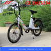 FJTDM14 electric bike cheap folding electric bike mini electric bike with 20 tire