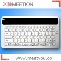 bluetooth keyboard case for htc one