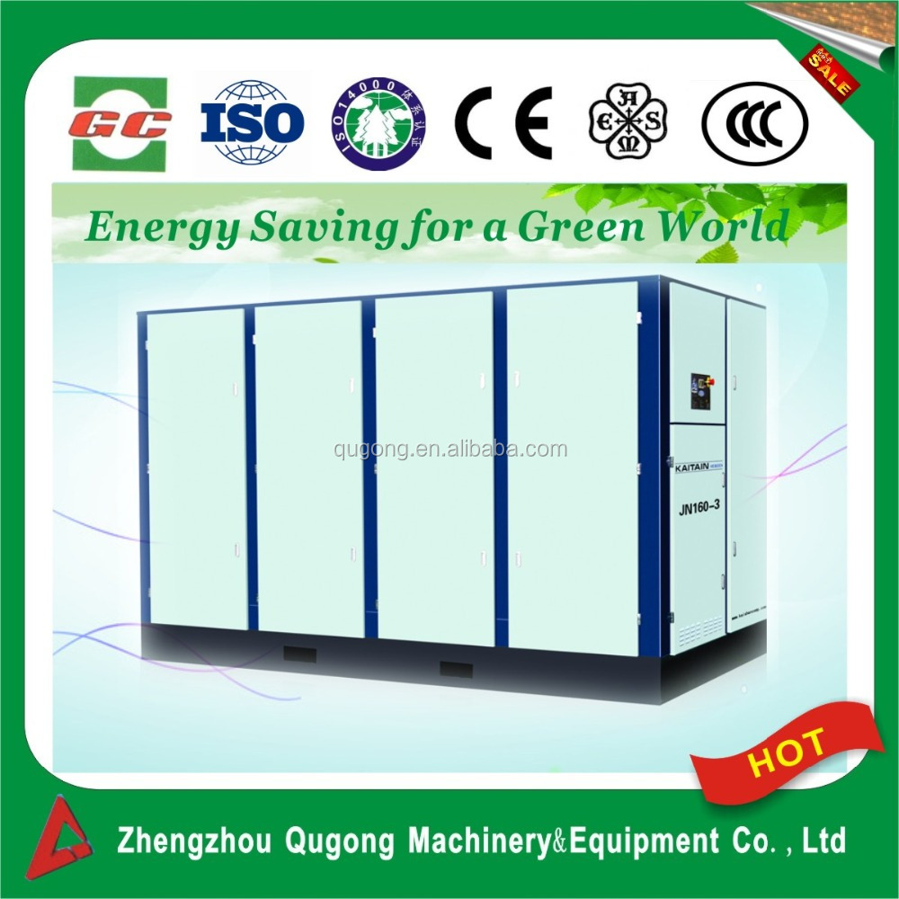 Convient Cleaning 0.3Mpa Low Pressure air screw compressor/air compressor machine prices