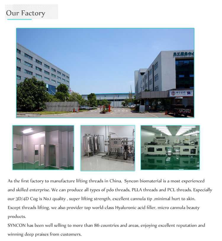 our-factory.jpg