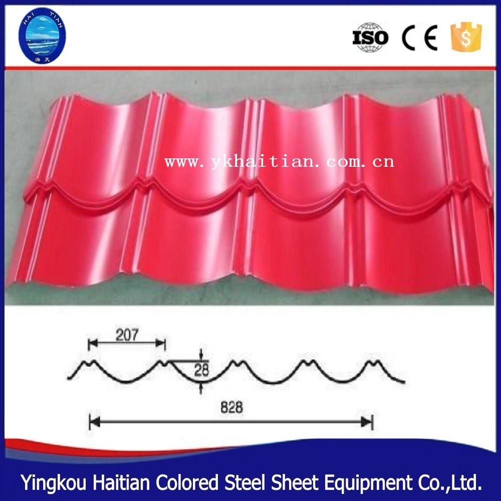 Colorful metal coated galvanized PPGI metal roofing tile