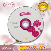 DVD manufacturer Grade A dvd 4.7GB 16X 120min dvd player