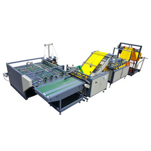 Automatic Rice Bags Handle Making Machine, Cutting and Stitching Machine