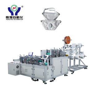 Disposable Horizontal Flat Fold Respirator Mask Machine with Breathing Valve