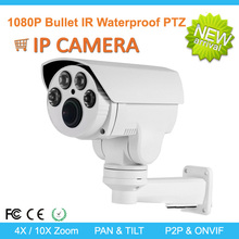 Kadymay onvif 1080p indoor hd bullet 4x/10x optical zoom ptz ip camera