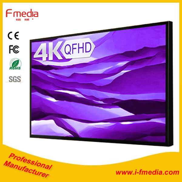 2016 hot new products 4k ultra hd replacement lcd tv screen with wifi
