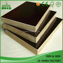 Hardwood Film Faced Plywood, hardest plywood for concrete form
