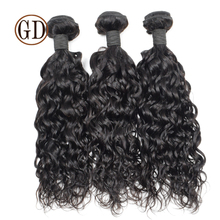 2017 Hot sale alibaba <strong>express</strong> nature color natural wave wholesale hair alibaba virgin brazilian hair extension human