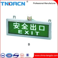 flame proof explosion proof lamp explosion proof exit sign emergency rechargeable led exit light