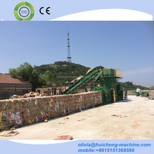 CE certificated factory direct sell PLC control full automatic hydraulic waste paper cardboard baler