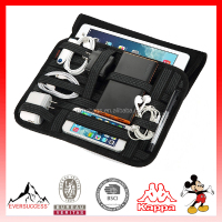 Travel Cable Organizer Case with Handle for Inner bag organiser
