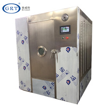 30 kw coconut fibre Microwave drying machine