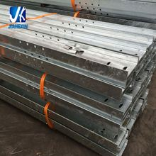 Hot dip galvanized perforated steel H I Beam for Solar Mounting System