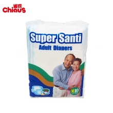 OEM adult diapers, free samples adult baby diapers China wholesale