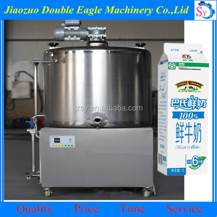 Industrial Water cooling soybean milk sterilization machine/small egg liquid pasteurizer machine price