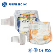 Diaper Raw material magic side waist tapes for baby/adult diapers S cut magic side tape material