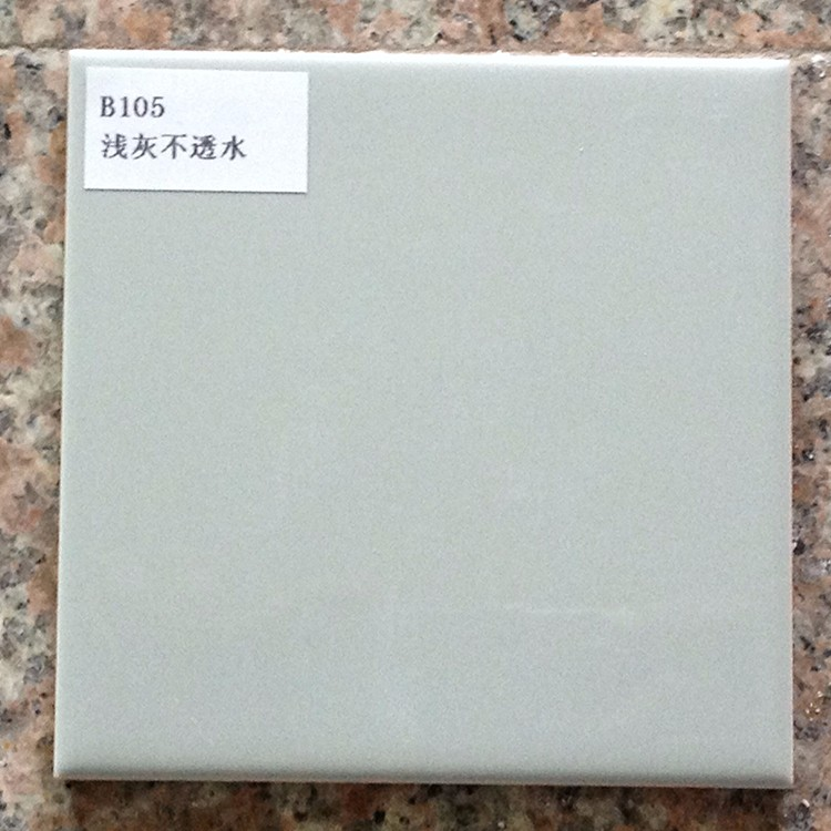 China supplier fuzhou hengyu factory glazed 8 inch ceramic tile