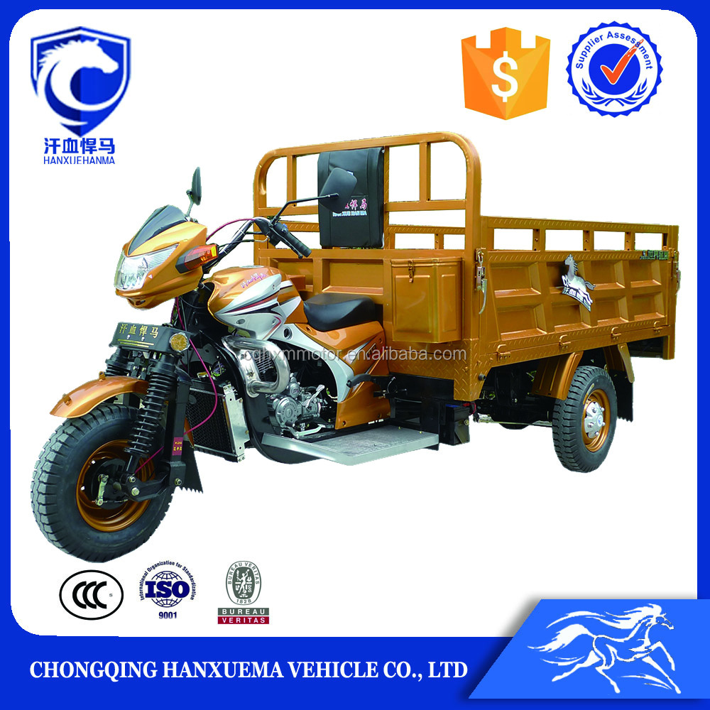 hot selling tricycle motorcycle with cargo box