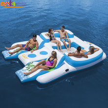 New sealed Inflatable Floating Island for 6 Person & 2 Contoured Suntan Lounges & Built In Cooler
