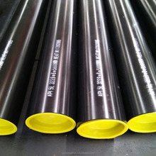carbon steel ms round pipes weight for oil industry