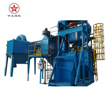shot blast machine Metal crawler shot blasting machine