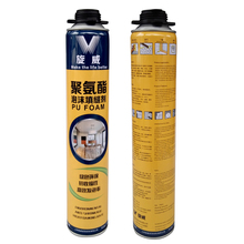 best selling high quality polyurethane spray foam insulating foam with cheap price