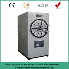 150L horizontal autoclave machine