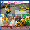 /product-detail/amusement-equipment-electric-toy-excavator-for-children-play-60197692854.html