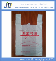 Wenzhou Direct Manufacturer customized printed hdpe plastic t-shirt bag